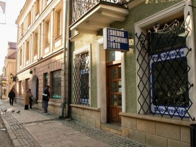 Nasz sklep w Sandomierzu, dojdziesz tu idąc od strony Bramy Opatowskiej